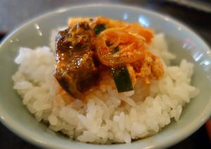 Rice_plus