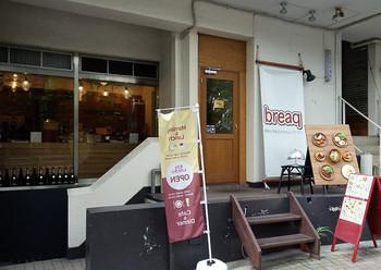 Breaq_outs