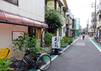 Ishii_outs_2