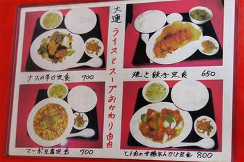 L_menu_04