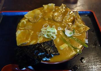 Currynbu00