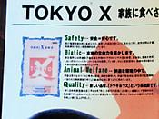 X_menu01_lu