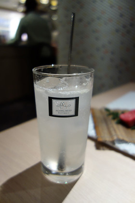Lemonsw