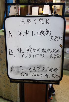 Menu_hgwr