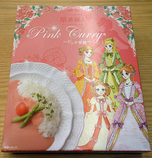 Pinkc_00
