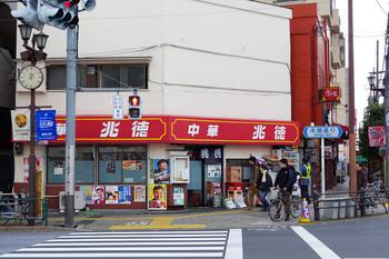 Cyotoku_outs