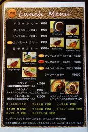 L_menu00