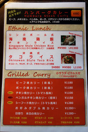 L_menu01
