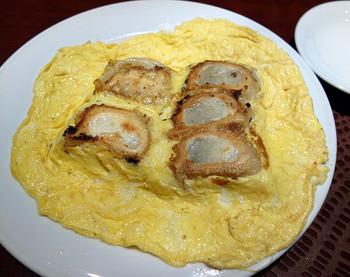 Egggyoza