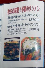 G_menu_01