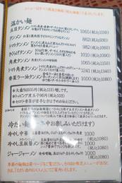 G_menu_02