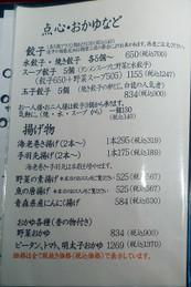 G_menu_03