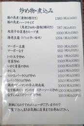 G_menu_04