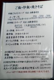 G_menu_05