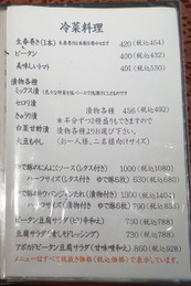 G_menu_06