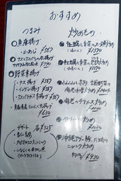 G_menu_07