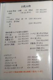 G_menu_09