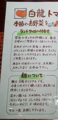 L_menu_2l_2