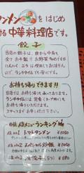 L_menu_2r_2