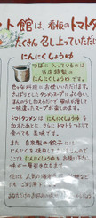 L_menu_2s_2