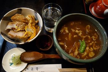 Curry_minik