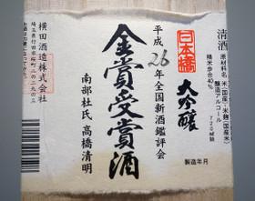 Nihonbashi_hako