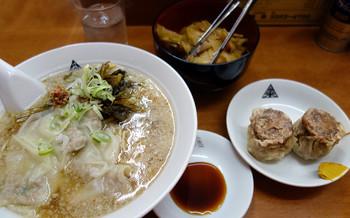 Ramen_syumi