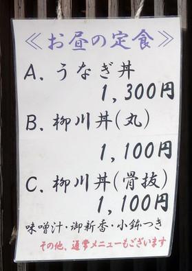 Menu00
