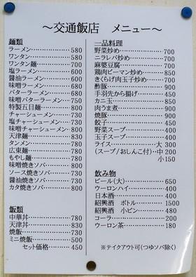 Ktht_menu