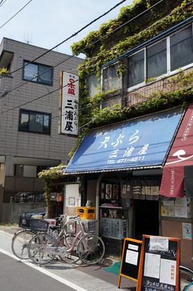 Miuraya_outs