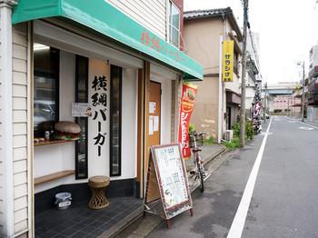 Yokoduna_outs
