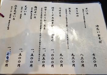 M_menu02