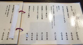 M_menu05
