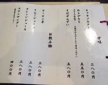 M_menu06