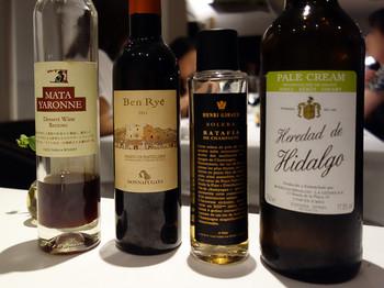 Wine_d_00