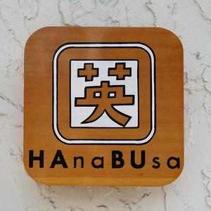 Hanabusa_pl