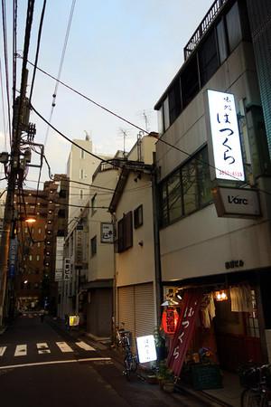 Hatukura_outs