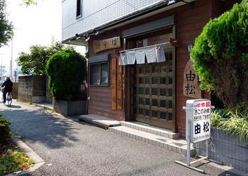 Yoshimatsu_outs