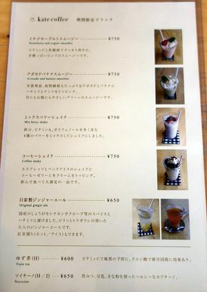 Kg_menu