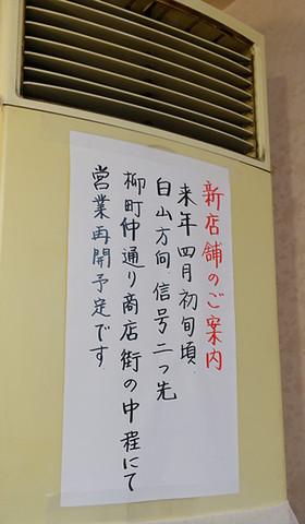 Kokuthi02