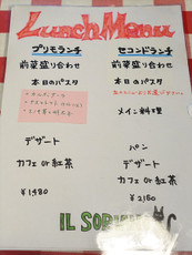 L_menu_2