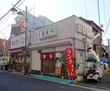 Sushiyoshi_outs