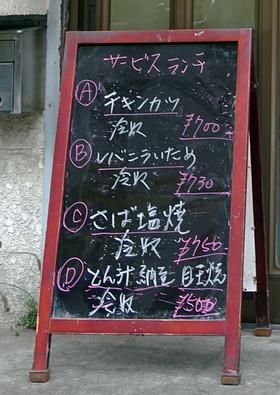 S_menu00