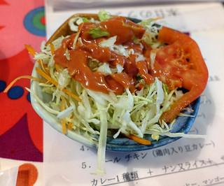 Salada_up