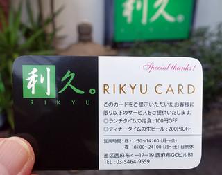 Card00