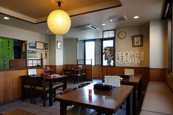 Yabuki_ins01