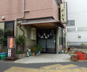 Yabuki_outs01