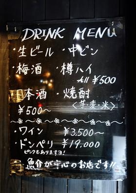 D_menu00