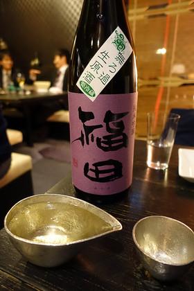 Fukuda00