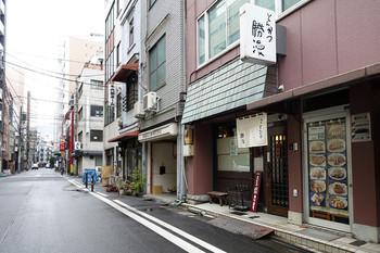 Katsuman_outs